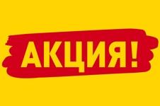 Бесплатный логотип при заказе интернет-магазина