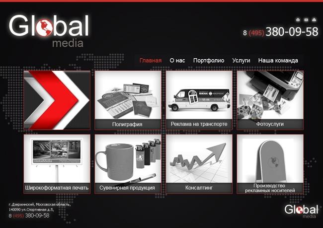 «Global Media»
